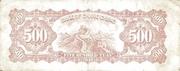 500 Yuan (Bank of Chang Chung) – reverse
