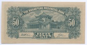 50 cents (The Kwangtung Provincial Bank) – reverse
