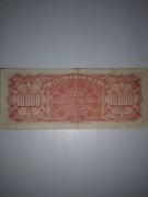 10 000 Yuan (Central Bank of China) – reverse