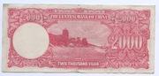 2000 Yuan (Central Bank of China) – reverse