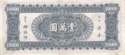 10000 Yuan (Central Bank of China) – reverse