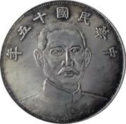 Yuan - Sun Yat-sen – obverse