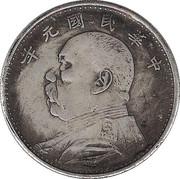 "5 Yuan - Yuan Shikai ""Fat Man"" Dollar(Imitation; steel) – obverse"