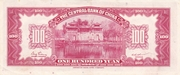 100 Yuan (The Central Bank of China) – reverse