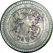 Token - Nam Fong Club – obverse