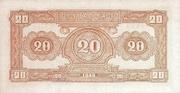 20 Yuan – reverse