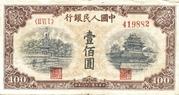100 Yuan (Yellow underprint) – obverse