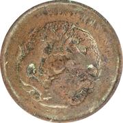 10 Cash (Hunan-Hupeh Soviet; countermarked) – reverse