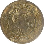 50 Cash (Hunan-Hupeh Soviet; countermarked) – obverse