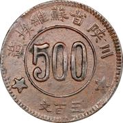 500 Cash (Szechuan-Shensi Soviet) – reverse