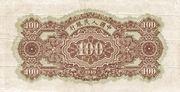 100 Yuan (Blue underprint) – reverse