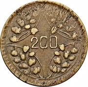 200 Cash – reverse