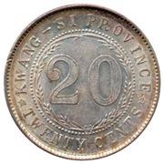 2 Jiao / 20 Cents – reverse
