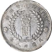 1 Yuan / Dollar – obverse