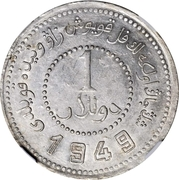 1 Yuan / Dollar -  reverse