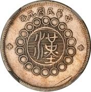 2 Jiao – obverse