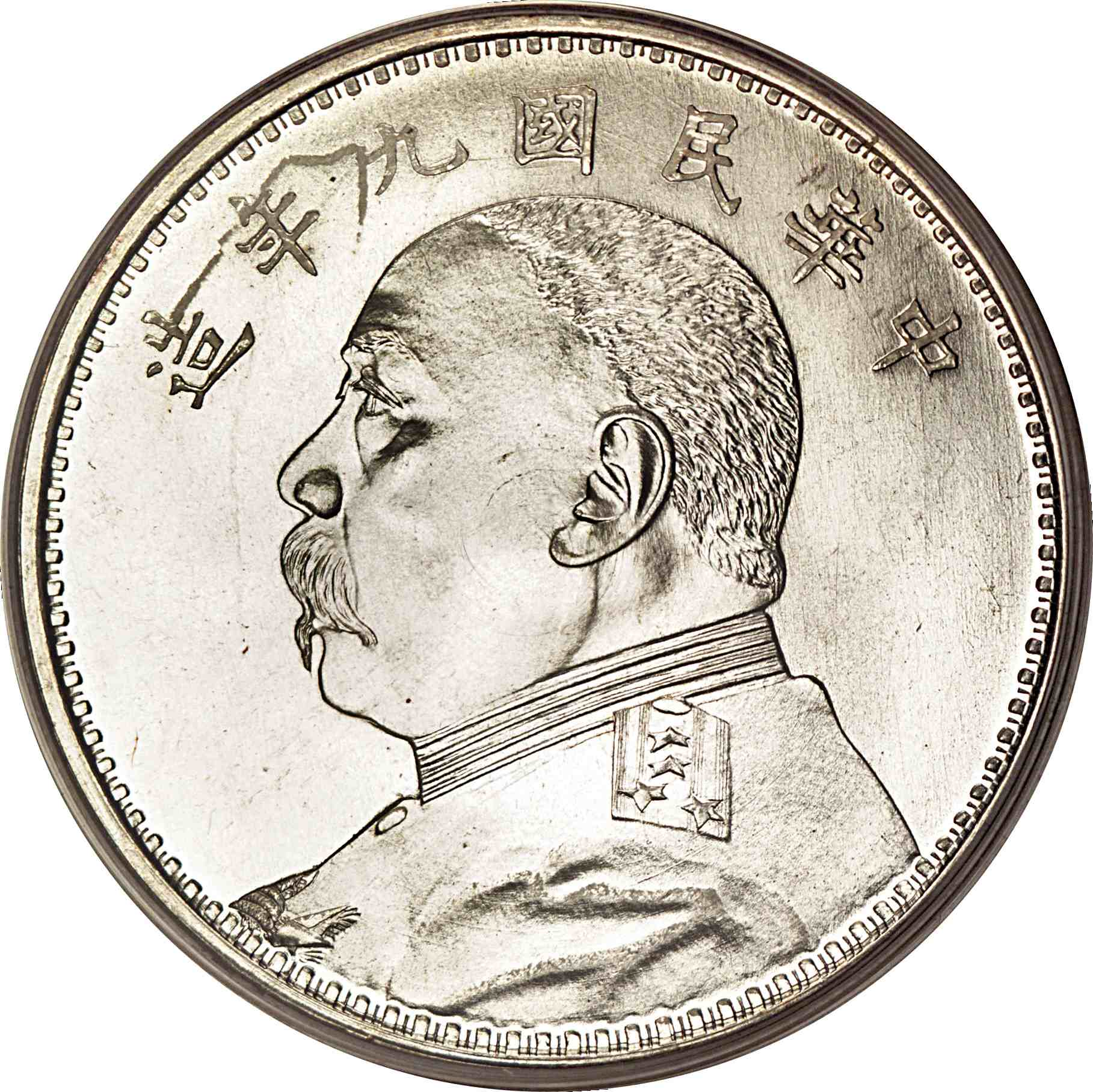 Real China 1914 Year Fatman Silver One Dollar Coin Republic Yuan Shi Kai Empire