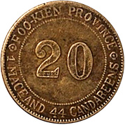 2 Jiao / 20 Cents – reverse