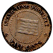 ½ Jiao / 5 Cents – obverse