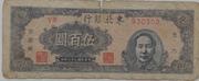 500 Yuan (Chinese Soviet Republic) – obverse
