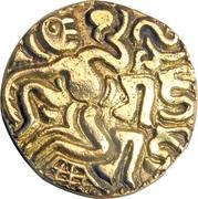 Kahavanu - Raja Raja (Chola Empire) – obverse