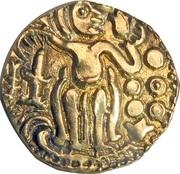 Kahavanu - Raja Raja (Chola Empire) – reverse