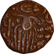Stater - Raja Raja Chola I – obverse