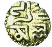 1/8 Kahavanu - Rajendra Chola – reverse