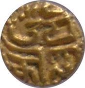 2 Fanams - Raja Raja (Chola Empire) – reverse