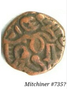Massa - Raja Raja Chola I – reverse