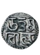 Silver Kahavanu - Uttama Chola – reverse