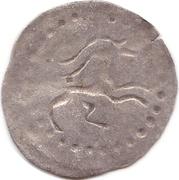 1 Pfennig - Paul Ziegler – reverse