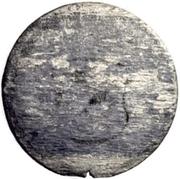 1 Pfennig - Ulrich VII – reverse
