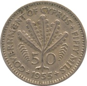 50 Mils - Elizabeth II (1st portrait) -  reverse