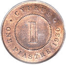 1 Piastre - George V – reverse