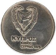 500 Mills (Hercules Coin) – obverse