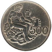 500 Mills (Hercules Coin) – reverse