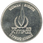500 Mils (Human Rights) – obverse