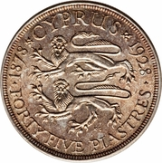 45 Piastres - George V (Anniversary of Cyprus) – reverse
