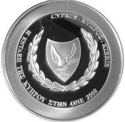 5 Euro (The accession of Cyprus to the EMU) -  obverse