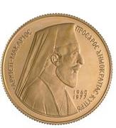 50 Pounds (Archbishop Makarios) -  obverse
