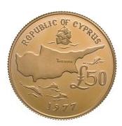 50 Pounds (Archbishop Makarios) -  reverse