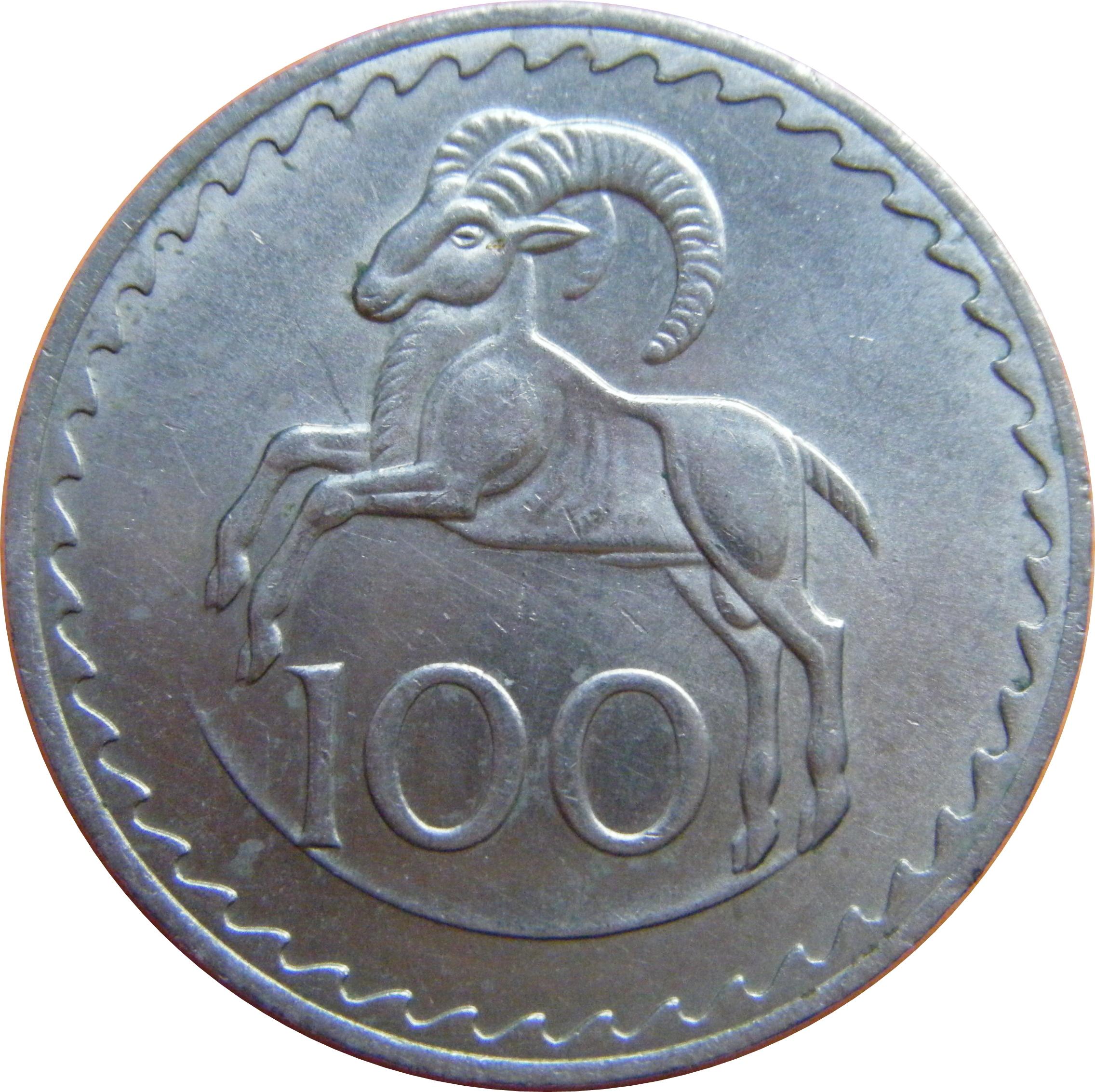kibris cumhuriyeti coin 1960