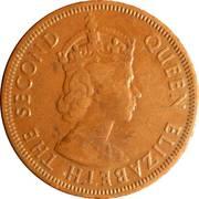 5 Mils - Elizabeth II (1st portrait) -  obverse