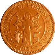 5 Mils - Elizabeth II (1st portrait) -  reverse