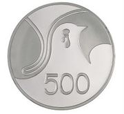 500 Mils (Human Rights - Silver Proof issue) – reverse