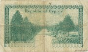 500 Mils – reverse