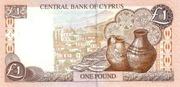 1 Pound (Pink) – reverse
