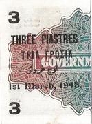 3 Piastres – reverse