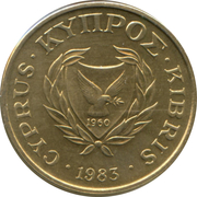1 Cent (Type 1 coat of arms; solid value number) -  obverse